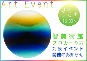 event_colors.jpg