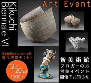 1220_event.jpg