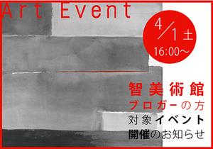 Shinoda_toko2017.jpg
