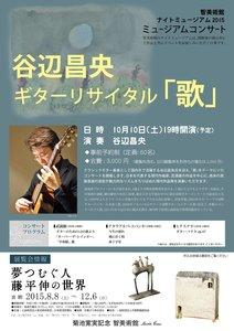 concert_1010.jpg