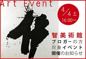 event_inoue.jpg