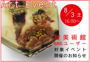 fujimoto_event2019.jpg
