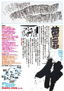inoue_museetomo2.jpg