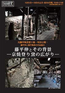 koukai_image.jpg